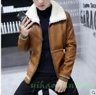 Mens Coat Fur Collar Leather Jackets Fur Lined Slim Fit Winter Biker Jacket Chic