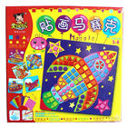 Creative Cartoon 3D Paper Mosaic Sticker Set Kids Baby Educational Puzzle Toys