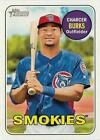 2018 Topps Heritage Minor You Pick/Choose AUTO JERSEY Parallel Inserts FREE SHIP