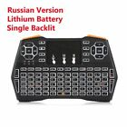 Wireless Keyboard Remote Control Touch Pad Air Mouse 2.4ghz Tablet Notebook Pc