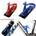 Bicycle Water Bottle Cage Bike Cycling Lightweight Drink Holder Rack Travel NEW