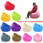 Внешний вид - Waterproof  Bean Bag Chairs for Adults Kids Couch Sofa Cover Indoor Lazy Lounger