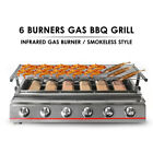 6 Burners Gas BBQ Grill LPG Smokeless Outdoor Camping BBQ Grill Barbecue Cooker for sale  China