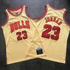 Michael Jordan 23 Chicago Bulls 1995 96 Gold Limited Edition Throwback Jersey