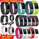 Fitbit Charge 2 Bands Replacement Silicone Wristband Sports Watch Strap Bracelet