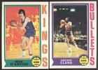 1974 - 1975 TOPPS BASKETBALL - YOU PICK NUMBERS #133 - #264 - SHARP - NMMT on eBay