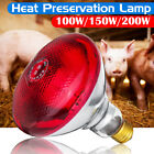 250W Powerful Infrared Basking Spot Lamp Heat Reptile Red Bulb Light Sun Glow US