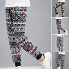 Kids Boys Jogging Pants Army Camouflage Print Joggers Casual Tracksuit Bottoms