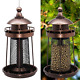 Hanging Wild Bird Feeder Lighthouse Shaped 1.9 lb Seed Capacity Twist Lock Cover photo