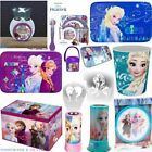 GIRLS CHILDRENS DISNEY FROZEN 2 BEDROOM ACCESSORIES TOY BOX CLOCK RUG LAMP BIN