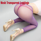 Women's Shiny Sheer Tights Pantyhose Crotch/Crotchless Smoothly Body Stockings