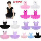 US Kids Girls Ballet Dress Flower Petal Shaped Back Dance Gymnastics Tutu Skirt