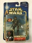 Star Wars Action Figure by Hasbro (NEW IN BOX): Build Your Own Collection!