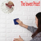3d White Pe Foam Self Adhesive Decals Embossed Brick Wall Stickers Home Decor