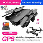 Professional GPS Drone 4K with Dual Camera HD 5G WiFi FPV Optical Flow Rc