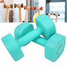 2Pcs 4lb Dumbbell Exercise Fitness Weightlifting Bodybuilding Yoga Sports Supply