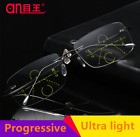 Rimless Progressive Multifocal Anti Blue Ray Reading Distance Glasses Ultralight
