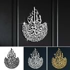 Accessories Wall Decoration Calligraphy Decor Decoration Gifts Islamic