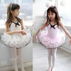 Girls Party Dance Ballet Tutu Dress Costume 3-8 y Pink & White Color Pettiskirt