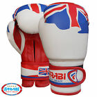 Farabi 6-oz Kids Boxing Gloves Sparring Training Kick Boxing Muay Thai White