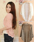 Lady`s hot Crochet Knits Shawl Batwing sleeve Hollow Out Cardigan Top Sweater