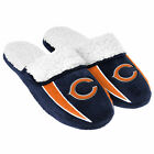 NFL Football 2013 Sherpa Slide Shoe Slippers - New! - Pick Your Team!