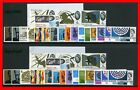 1965 Set of 18 Commemorative sets SG. 661 - 684p. UNMOUNTED MINT or USED