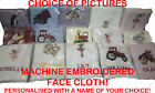 PERSONALISED FACE CLOTHS BIRTHDAY PRESENT NAME LANDROVER BOY GIFT EMBROIDERED!