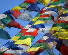 FAIR TRADE NEPALESE TIBETAN BUDDHIST WIND HORSES COTTON PRAYER FLAGS
