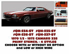 QH-234 235 236 237 1970-73 CHEVY CAMARO Z28 COMPLETE PAINT STENCIL - 4 STYLES