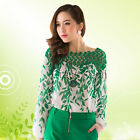 Vintage Office Lady Lace Leaves Printed Off Shoulder Tops Wear To Work Blouse RH