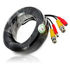 5M, 10M, 15M, 20M, 30M, 40M, 50M BNC Video Power Cable For CCTV Security Camera