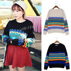 Stylish Women's Xmas Christmas Pullover Knitting Sweater Tops Knitwear Cardigan