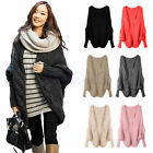 Lady's Stylish Knitted Cardigan Batwing Sleeve Outwear Loose Coat Tops Sweater