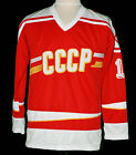 PAVEL BURE HOCKEY JERSEY CCCP RUSSIA SEWN NEW ANY SIZE