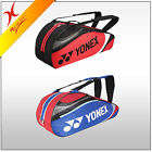 *STADIUM SPORTS* - YONEX 7326 EX - BADMINTON TENNIS SQUASH 6 RACQUET BAG
