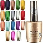 Metallic Soak Off Varnish Gloss UV Nail Art Manicure Gel Polish Decor 15ml Hot