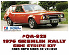 QA-923 1976 AMC - AMERICAN MOTORS - GREMLIN - RALLY SIDE STRIPE DECAL