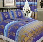 KASHMIR BLUE GOLD PURPLE ETHNIC INDIAN FLOWERS DOTS BEDDING OR CURTAINS 68 PICK