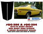 QG-386 & QG-394 1973-74 DODGE DART SPORT - MID BODY SIDE STRIPE & HOOD DECAL KIT $215.95 USD on eBay