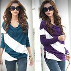 Fashion Womens Splice Patchwork Contrast Color Long Sleeve T-Shirt Tops Blouse