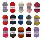 Sirdar Supersoft Aran Childrens Knitting Wool Yarn - Choice of Shades