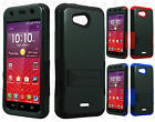 Kyocera Hydro Wave C6740 Hybrid Silicone Skin Case Kick Stand Cover+Screen Guard