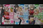 JAPAN manga: Amagi Brilliant Park 1~3 Set