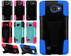 For LG Lancet Advanced HYBRID KICK STAND Rubber Case Phone Cover Accessory