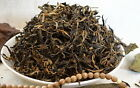 ON SALE * Yunnan Organic Dian Hong Black Tea
