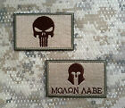 Aufnäher Patch Morale Klett Tactical Tac Sparta Prepper EDC Punisher Molon LabeErkennungsmarken - 37391