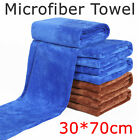 3x Microfiber Towel Gym Sport Footy Travel Camping Hiking Drying Car Washing NEW