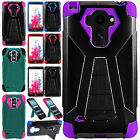 For At&t LG G Vista 2 Turbo Layer HYBRID KICKSTAND Rubber Case Cover Accessory