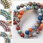 8mm Beauty Mix Color Howlite Turquoise Gemstone Round Loose Bead Jewelry